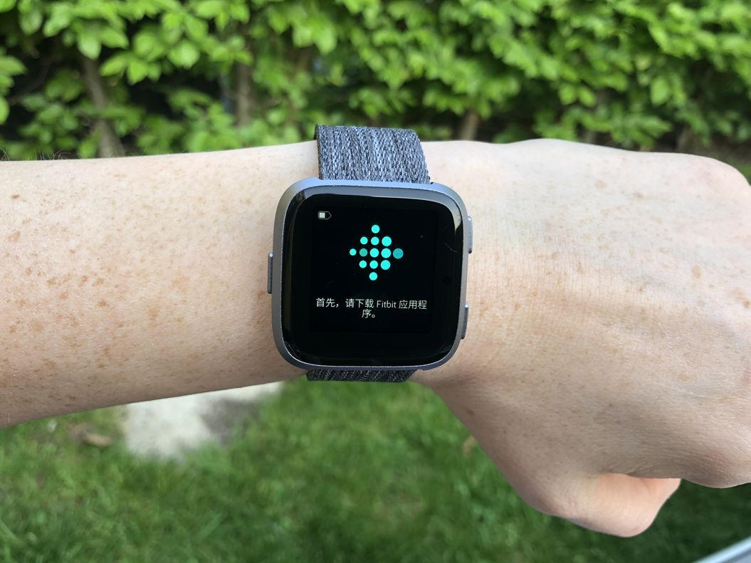 Review Fitbit Versa - Especially Supports Women - Fitness