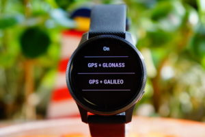 Garmin Venu: GPS Settings
